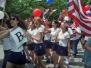 Bush! Parade Gallery
