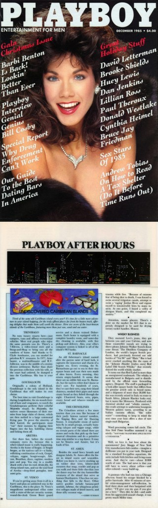 Playboy After Hours, December 1985